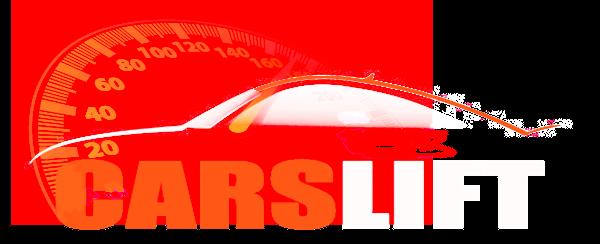 logo_carslit